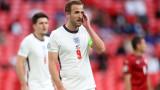 Англия срещу Германия, Франция, Португалия или Унгария на 1/8 финалите
