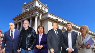 Андрей Райчев: Не е хубаво да нямаме власт