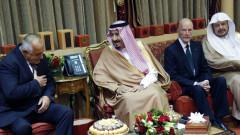 Борисов се срещна с краля на Саудитска Арабия Салман