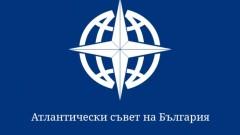 Атлантическият съвет: Демокрацията и евроатлантическият ни път са в опасност