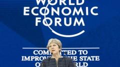 Всички хора трябва да почувстват ползите от свободната търговия, настоя Тереза Мей