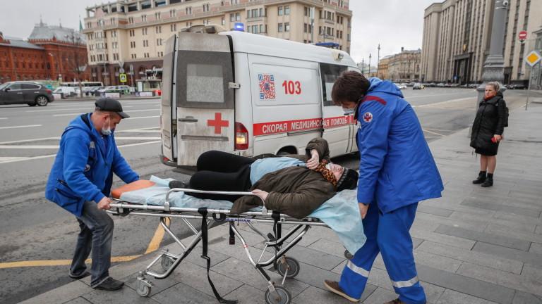 Заразените с коронавируса вече са над 2.4 млн, рязък скок в Русия