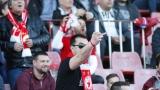 От ЦСКА към феновете: Не обиждайте БФС, Левски и останалите ни съперници, пазете крехката им психика