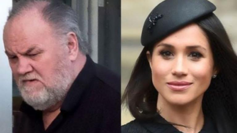 Защо бащата на Меган Маркъл пропуска кралската сватба