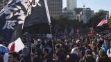 Хиляди облечени в черно протестират в Хонконг