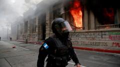 Властите в Гватемала осъдиха палежа на Конгреса