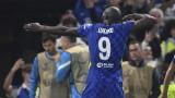 Челси - Зенит 1:0 в Шампионската лига