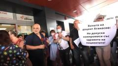 """Пациенти протестират срещу обвиненията за фалшиви хоспитализации в """"Пирогов"""""""