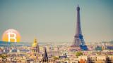 Един от лидерите в Европа се превръща в център за криптовалути