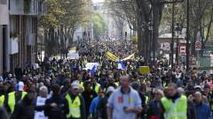43-ма задържани на протест в Париж