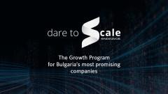 Отваря приемът за програмата на Endeavor - Dare to Scale 2021