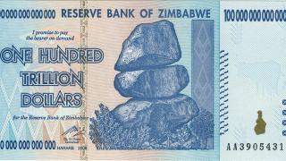 Най-куриозните банкноти в света