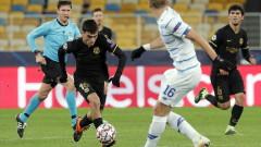 Резервите на Барселона пречупиха Динамо (Киев) след почивката