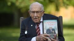 Почина 100-годишният ветеран Том Мур, събрал 33 млн. лири за британските лекари