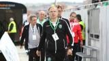 Георги Дерменджиев: Левски е запазена марка, от която всеки трябва да има респект