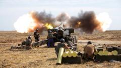 САЩ дават 200 млн. долара за отбрана на Украйна