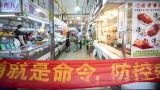 Учени: Повече от 230 000 са заразените с коронавирус в Китай