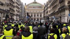 """""""Жълтите жилетки"""" може да повлекат пазарите на облигации в еврозоната"""