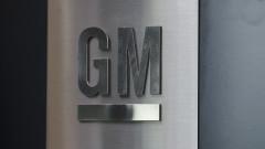 GM: подходящият залог при електрическите автомобили?