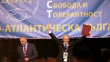 ДОСТ със заявка да освободи избирателите от диктата на едноличното лидерство