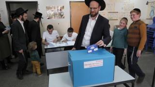 Активността на арабите на изборите в Израел най-ниска от десетилетия