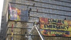 """Активисти от """"Грийнпийс"""" заплашиха срещата на върха на ЕС"""