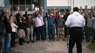 Социален тероризъм и в завода  Essex