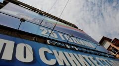 Дни преди изборите пловдивското СДС се разцепи