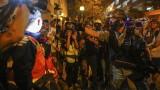 """Китай плаши протестиращите в Хонконг с """"натрошени кости и смазани тела"""""""