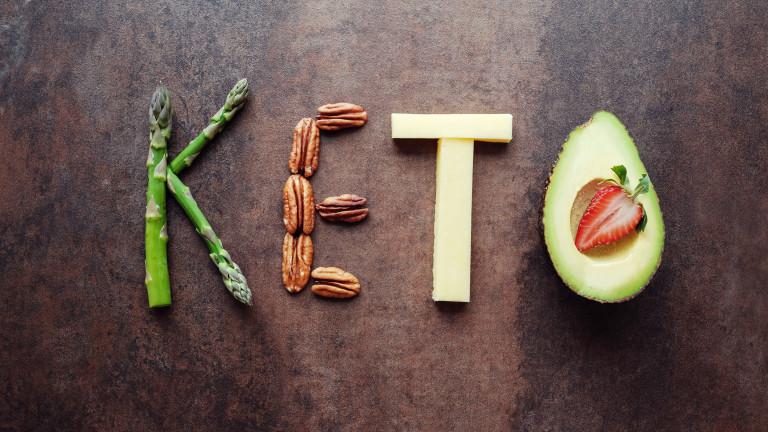 5 любопитни факта за кето диетата