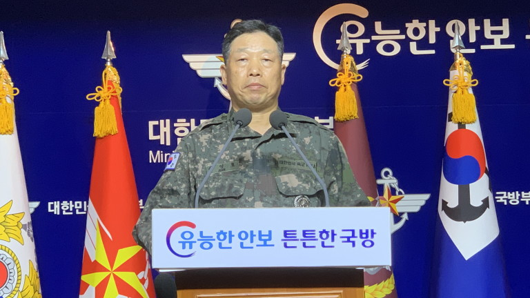 КНДР е застреляла безследно изчезнал южнокорейски чиновник и изгорила тялото