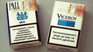 БАТ мести производството на цигари за българския пазар