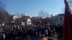 """Протестиращи блокират прохода """"Петрохан"""""""