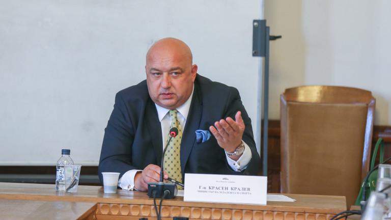 Министър Кралев: Всяка инвестиция в спортно съоръжение си струва парите