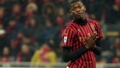 Милан не успя да отбележи подобаващо 120-ата си годишнина