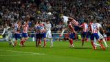 Време е! Реал срещу Атлетико, епизод пореден