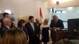 След САЩ и Гватемала, и Парагвай откри посолство в Йерусалим