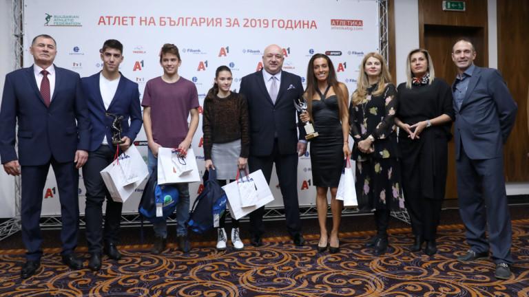 Министърът на младежта и спорта Красен Кралев връчи приза за