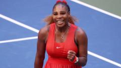 Серина Уилямс с експресна победа на старта на Australian Open