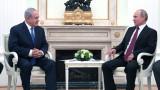 Нетаняху към Путин: Разкарайте Иран от Сирия, Израел няма да събаря Асад