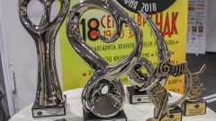Международен фестивал в София подкрепя жени с репродуктивни проблеми