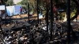 Изтеглят мигранти от остров Самос във вътрешността на Гърция