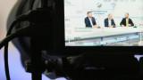 Демократична България: Борисов е опасен за бъдещето и икономиката на България