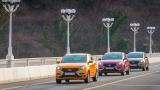 Lada XRAY за 13 500 лева на пазара до дни
