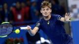 Давид Гофен аргументира отказването си срещу Роджър Федерер