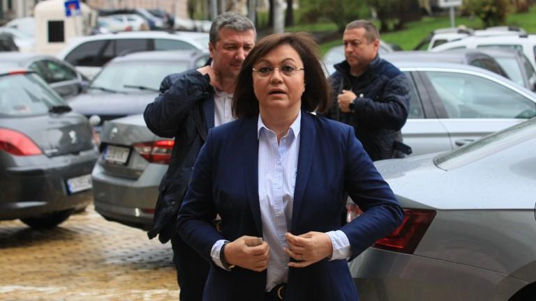 Нинова: Доказахме, че не сме диктаторска партия, Националният съвет носи отговорност за евролистата