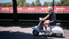 Жозе Моуриньо следи играчите си с дронове