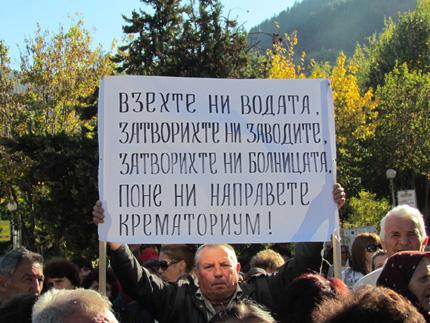 Михалевски: ГЕРБ приватизират тайно здравеопазването