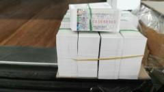 Задържаха над 9 млн. стикера, наподобяващи украински бандероли за цигари
