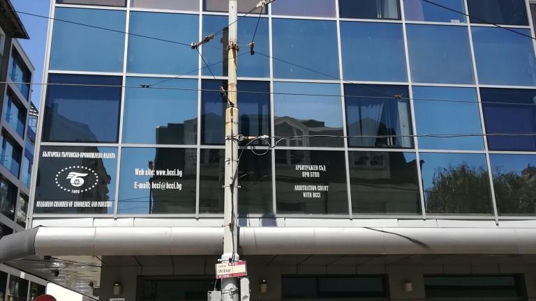 Всички бизнеси да са равнопоставени искат от Българската търговско-промишлена палата